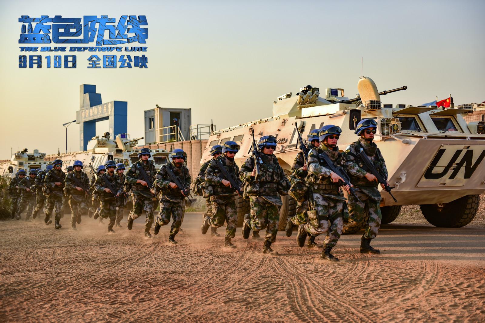 《蓝色防线》片中绝大部分影像素材都来自维和部队内部的影像资料。