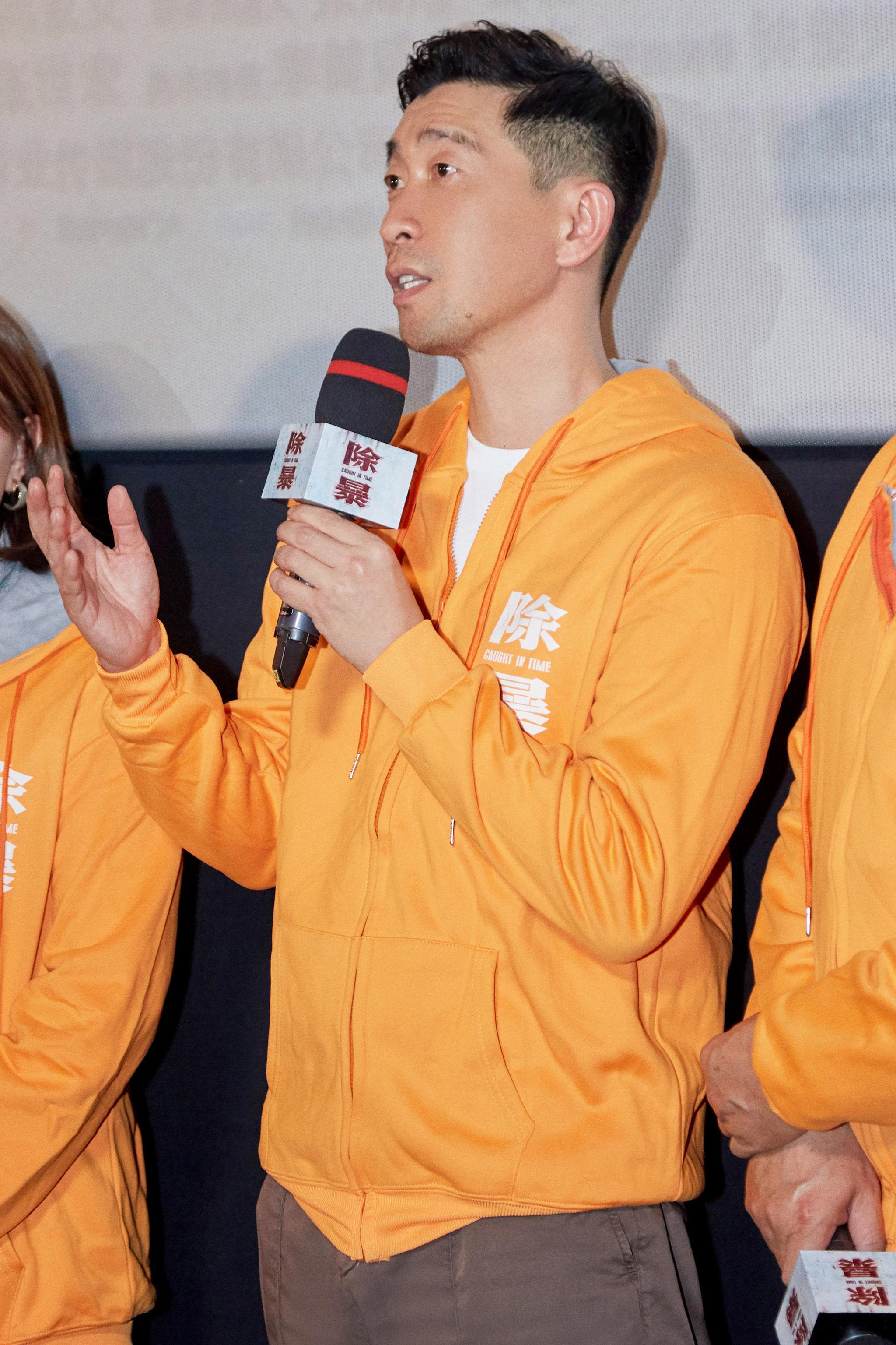王千源:为了《除暴》浴池戏 与吴彦祖相遇健身房
