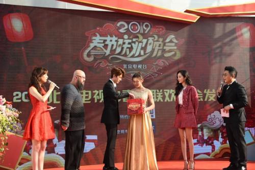2019年北京电视台春节联欢晚会在北京举行发布会,代言人杨幂、蔡徐坤出席助阵。