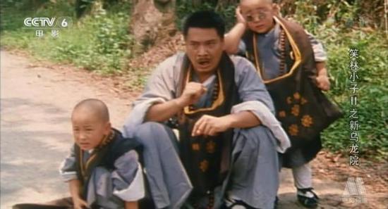 《笑林小子2:新乌龙院》视频截图