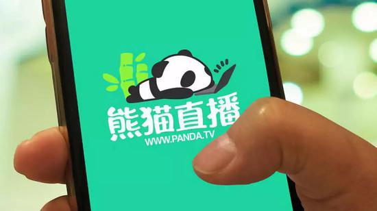 图片来自新京报网