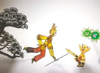 《孙悟空大战病毒妖》线上播出