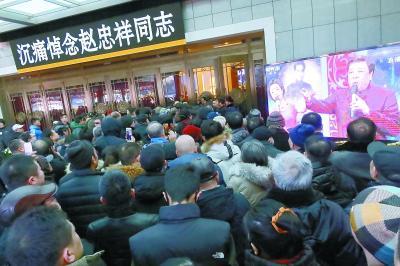 昨日,赵忠祥遗体告别仪式在八宝山殡仪馆举走。本报记者方非摄