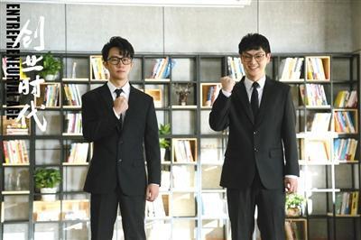 电视剧《创业时代》中与黄轩配相符。