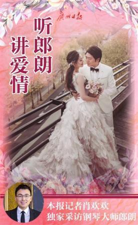结婚海报(周振丰制作)
