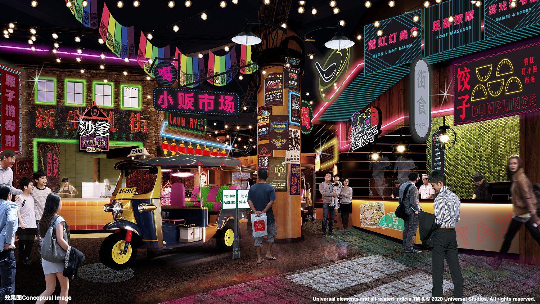 霓虹街市-东南亚美食。图/北京环球度伪区供图