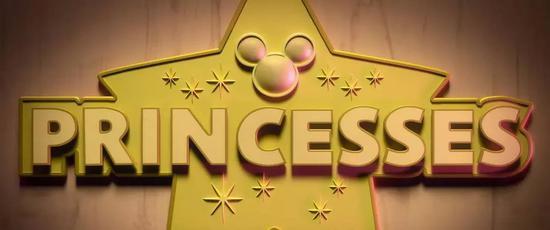 《无敌损坏王2》公主修整室