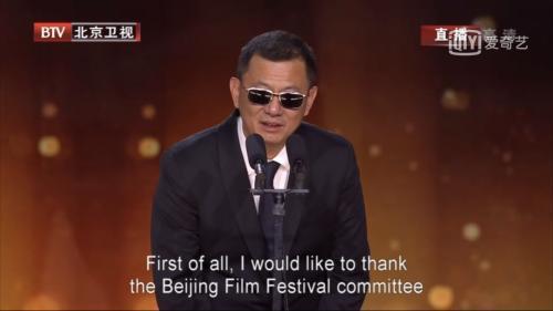 王家卫发言 图片来源:视频截图