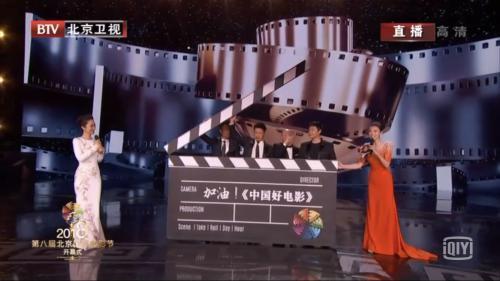 国产电影票房榜前三导演首次同台 图片来源:视频截图