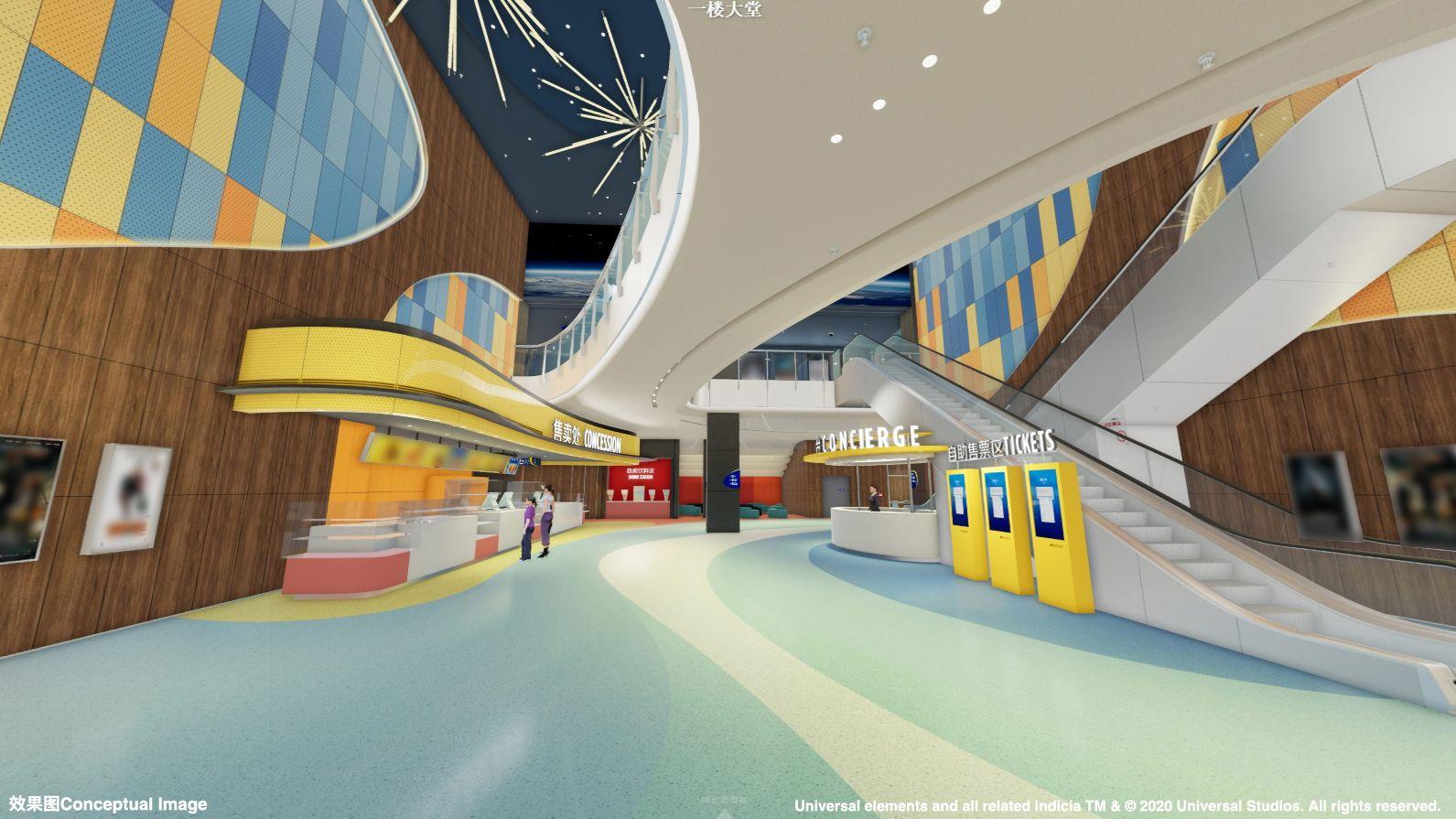 环球城市大道电影院。图/北京环球度伪区供图