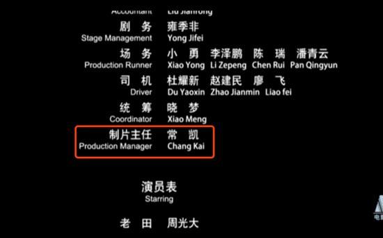 常凯以制片主任身份,参与摄制的93分种剧情片《我的渡口》,曾获得第十四届平壤国际电影节三项大奖。 电影截图