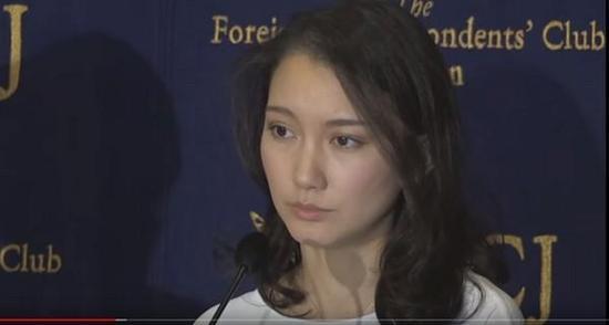 日本女记者伊藤诗织
