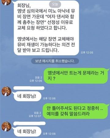 杨贤硕公开呛声Mnet