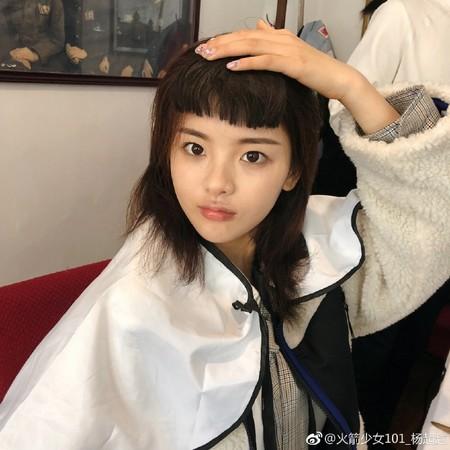 杨超越新发型
