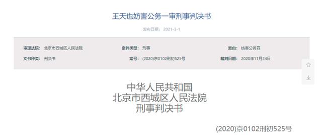 华谊兄弟策划师酒后殴打民警 被判处有期徒刑一年