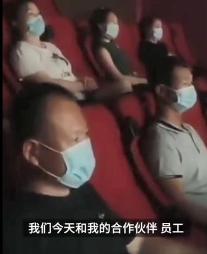 暗龙江一影院