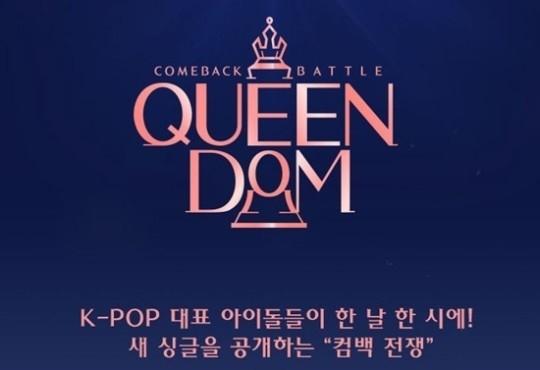 《Queendom》