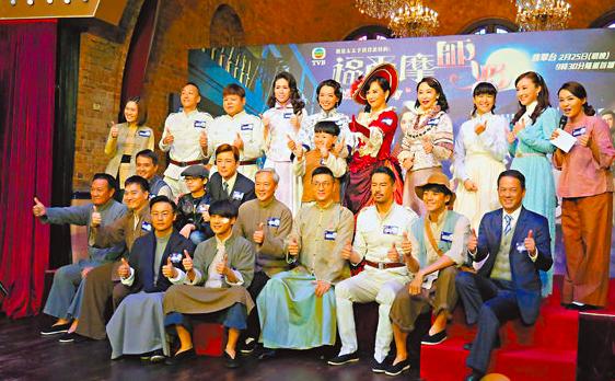 陈松伶、陈炜、余德丞、江嘉敏,陈滢等为今晚推出的剧集《福尔摩师奶》宣传