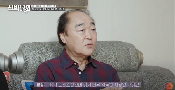 演员张光上综艺节目