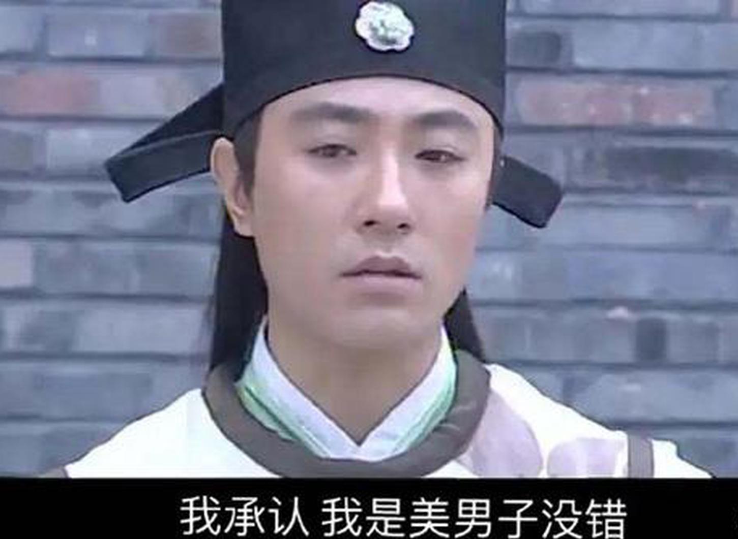 """""""朱伟""""回应演过公孙策 灵魂拷问:我现在不美吗"""