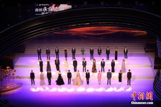 11月19日晚,第28届金鸡百花电影节在福建厦门开幕。众明星在开幕式上演唱歌曲《星辰大海》。中新社记者 李思源 摄