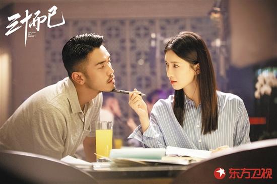 王漫妮在陷入爱情时依然能保持清醒