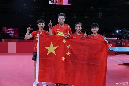 """孙颖莎谈第一次奥运之旅:想成为真正的""""大魔王"""""""