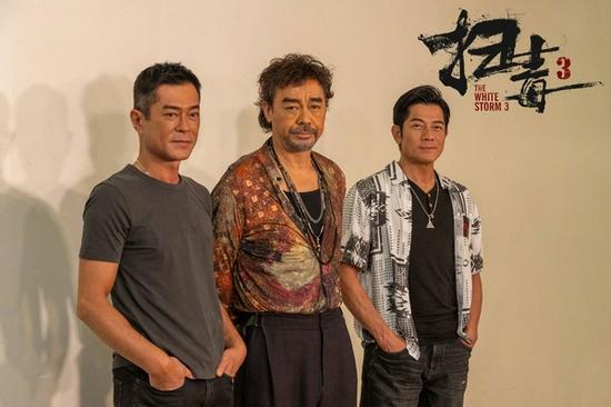 由古天乐、刘青云、郭富城主演的电影《扫毒3》