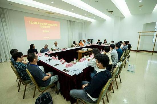上海市文艺工作者艺风艺德专题培训班正式开班
