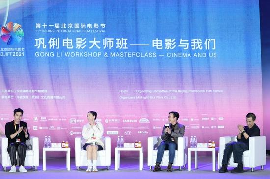 左起:赵又廷、巩俐、张颂文、娄烨