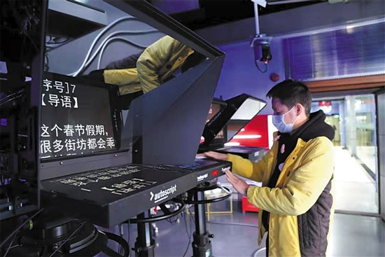 广东卫视员工为设备消毒,保障生产