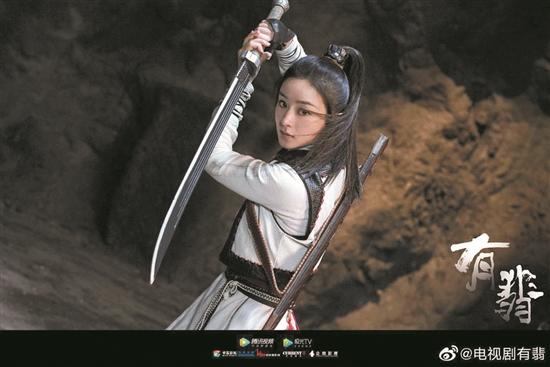 《有翡》导演吴锦源:武侠不应局限于男性世界