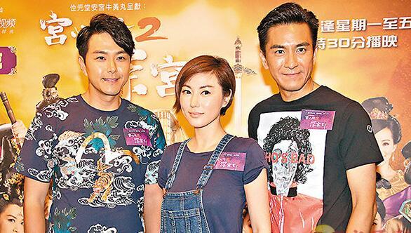 """马国明(右)指他也有""""目击""""周秀娜出浴一幕;旁为刘心悠和萧正楠。"""
