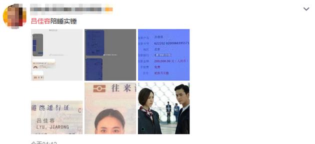 国产亚洲视频中文字幕