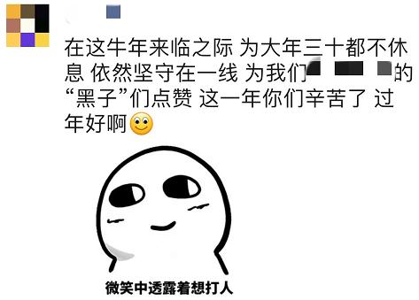 黄景瑜经纪人朋友圈