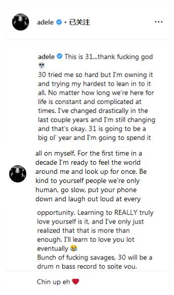 阿黛尔离婚后首发长文宣布将携新专辑《30》回归