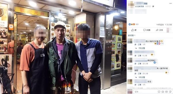许志安3月初和黄心颖现身香港某菜馆吃饭