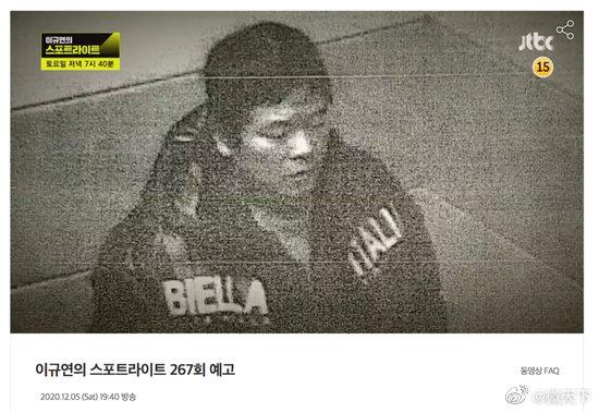 韩媒:素媛案罪犯赵斗顺再犯罪可能性达76%