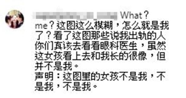 """疑不雅视频流出 马蓉连发三次文回应""""不是我"""""""