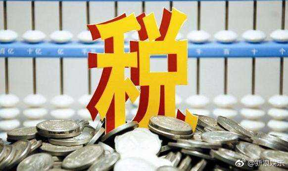 """税务总局再发清缴税款""""紧箍咒"""""""