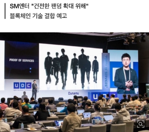 SM进军区块链?将成为首个发行货币的娱乐公司