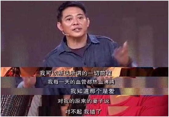 李连杰曾在采访中表白利智