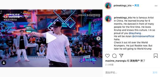 张艺兴老师赞其舞技 称将一起参加世界Krump大赛