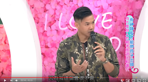 陈建州节目中透露被歧视