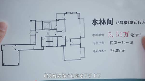 剧中奇葩户型,房间之间要穿过公摊走廊。