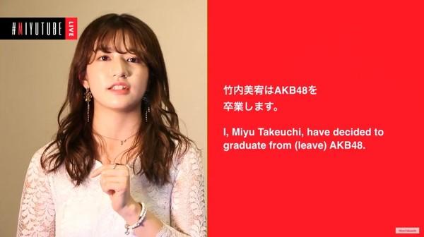 竹内美宥《Produce 48》落选 宣布从AKB48毕业