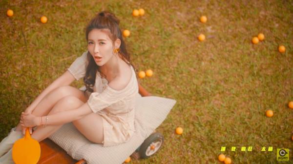 抢先罗志祥复出?蝴蝶姐姐沉寂5月出演MV