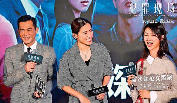 古天乐(左)宣萱(中)
