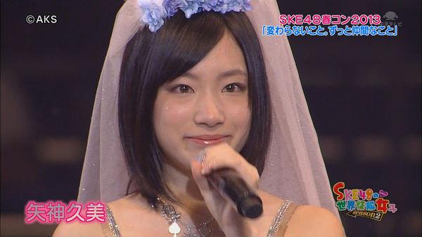 日本女偶像矢神久美宣布结婚引退 引发粉丝感慨
