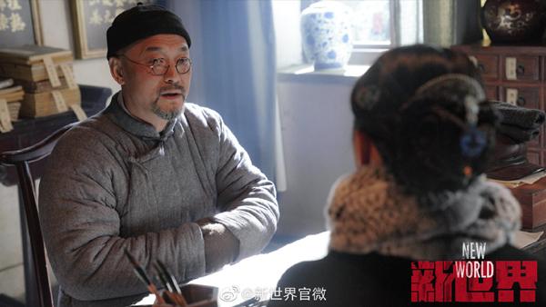 在《新世界》中客串涂医生的导演徐兵。